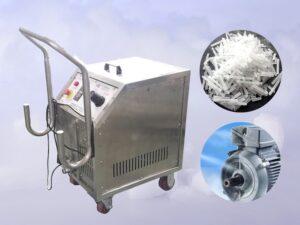 dry ice blaster machine price